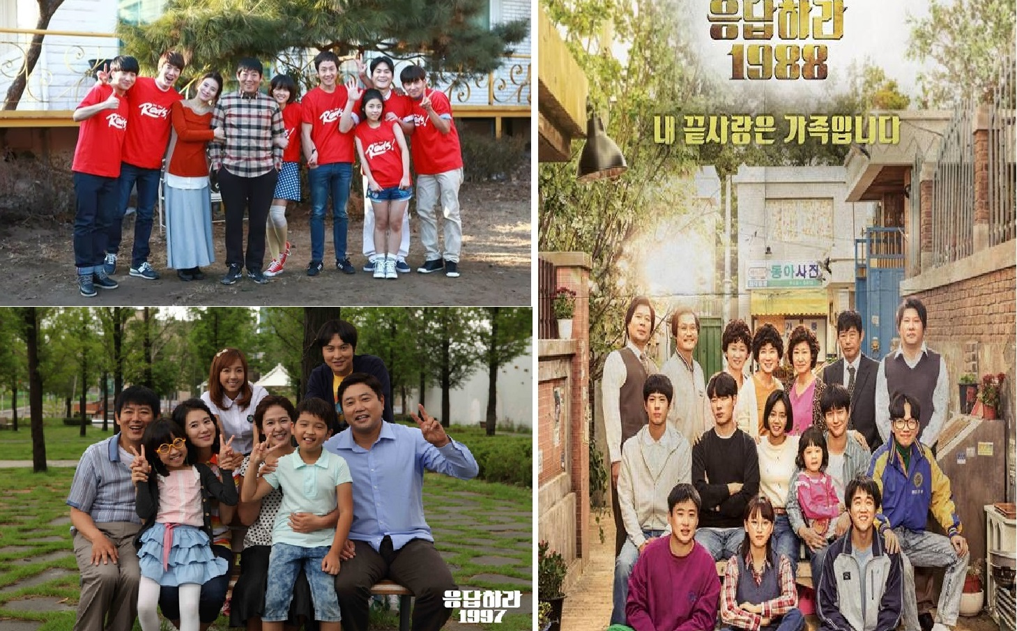 Reply Family Kdrama couple 's