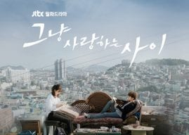 [First Impression] 'Just Between Lovers' Reunites Two Broken Souls