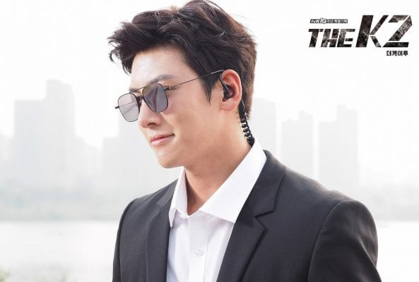 8 Lovely Facts About Ji Chang Wook Hbdwookie Kdramabuzz