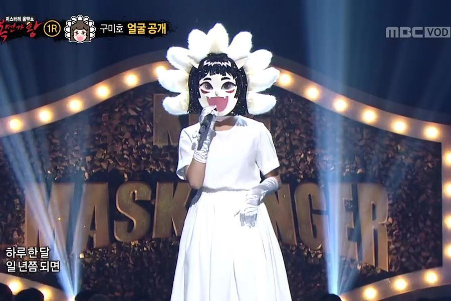 WATCH: Kriesha Chu Proves Great Vocals on 'King of the Masked Singer